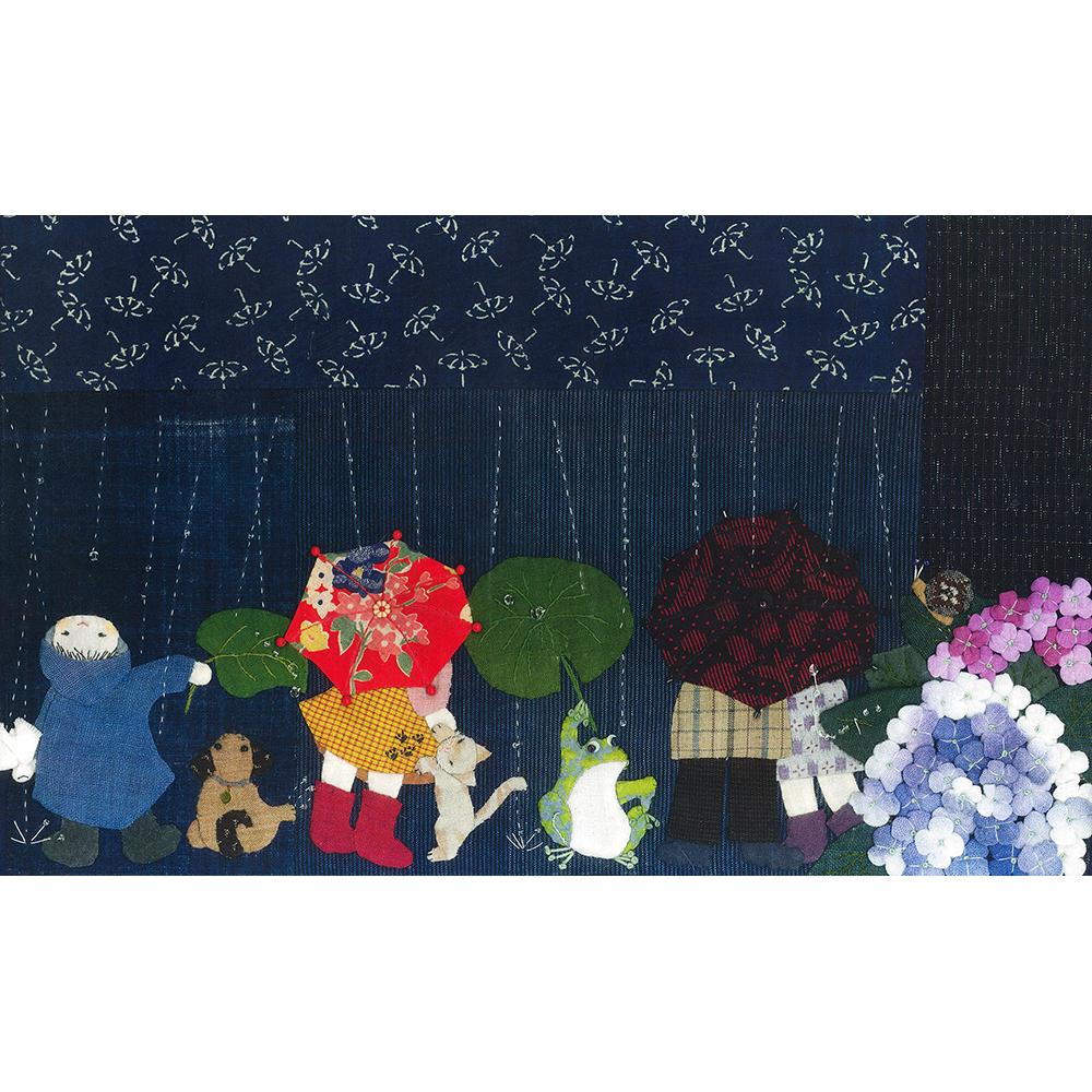 雨の日の傘模様 2008年